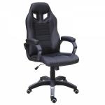 Кресло Zeta Эдвард, черный